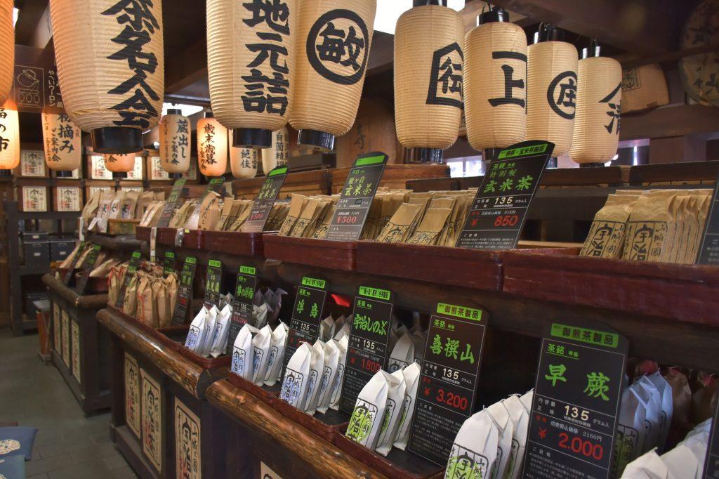 A Bjódóin Templomnál kapható teák
