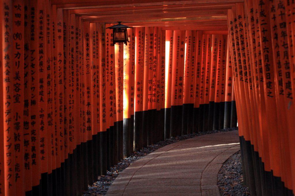 A Fushimi Inari-nagyszentélyhez vezető út örökre megváltoztatja az embert
